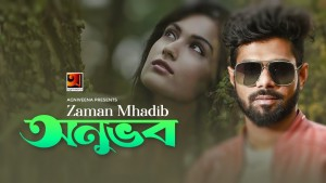 Zaman Mhadib's Avatar