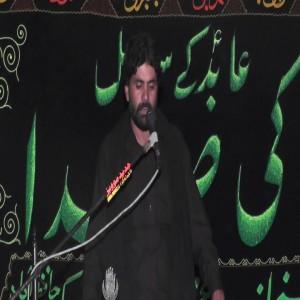 Zawar Muzamil Hussain