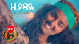 Zerihun Alemayehu's Avatar