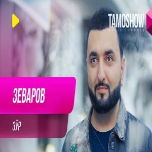 Zevarov