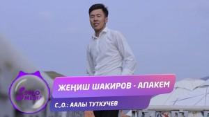 Zhenish Shakirov's Avatar