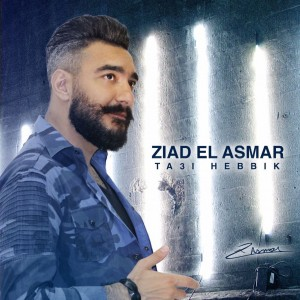 Ziad El Asmar