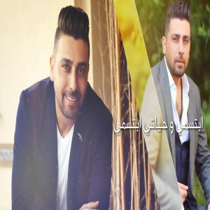 Ziad Murad