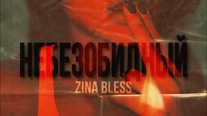 Zina Bless