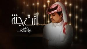 Ziyad Al Zahem