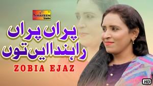 Zobia Ejaz
