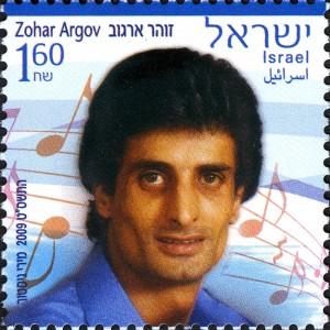 Zohar Argov