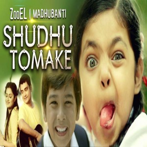 Zooel & Madhubanti