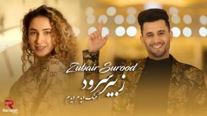 Zubair Surood