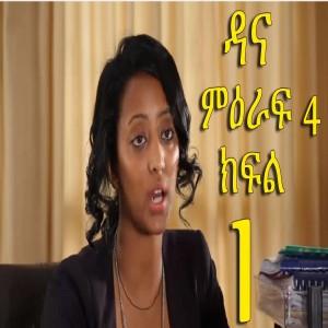 Zuriash Alemayehu
