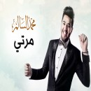 Amro Aljzar