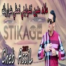 Cheb Assil
