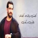 OUSAMA ALHMDANI