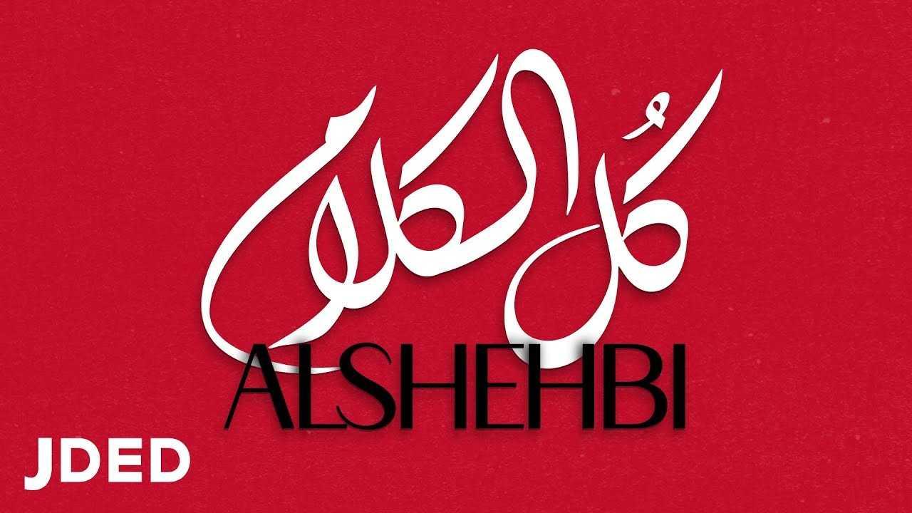 Alshehbi