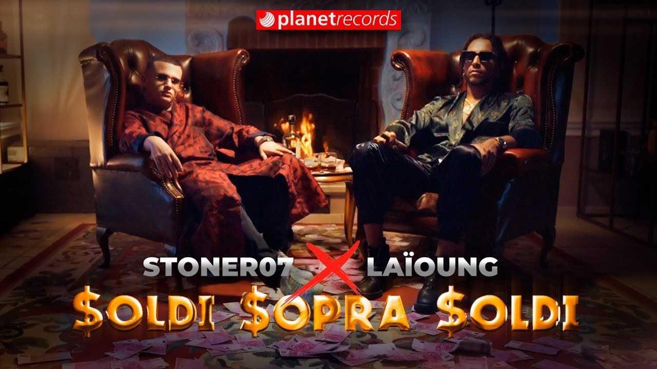 Stoner07