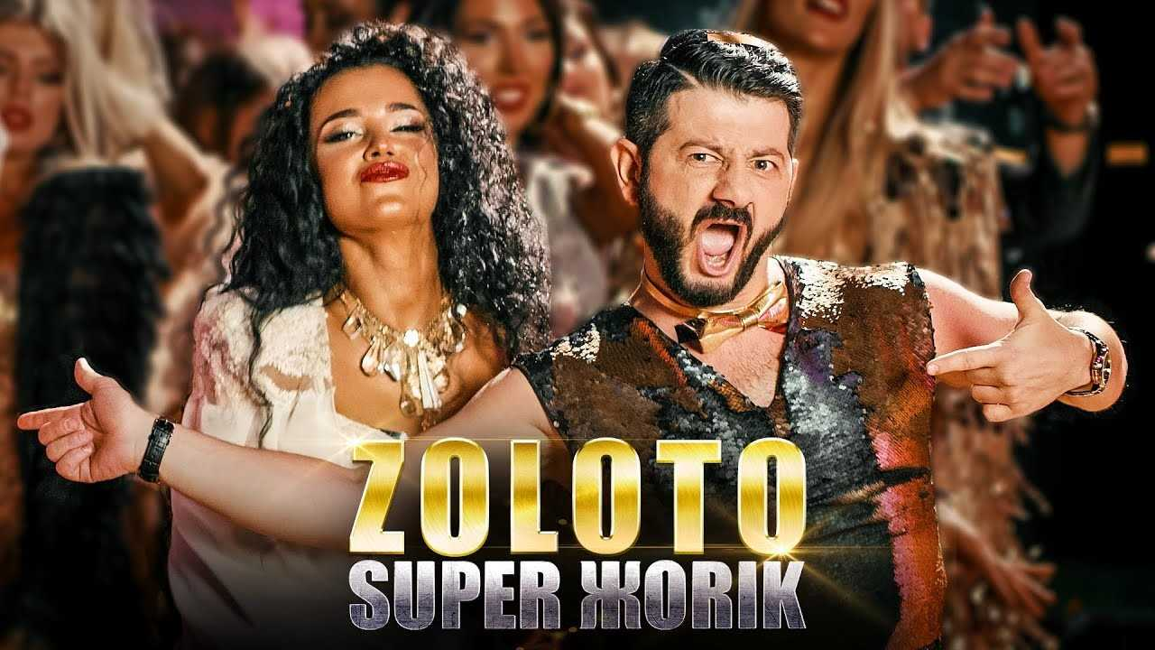 Super Zhorik