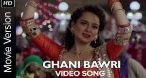 Ghani Bawri