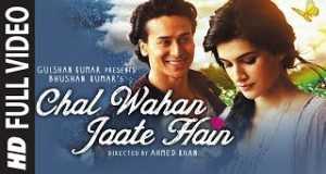 Chal Wahan Jaate Hain