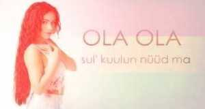 Ola Ola (Reggae Version)
