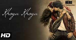 Khoya Khoya