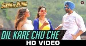 Dil Kare Chu Che
