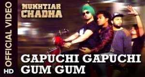 Gapuchi Gapuchi Gum Gum