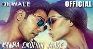 Manma Emotion Jaage
