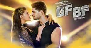Gf Bf