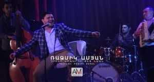 Chuni Ashkharhe Qez Nman