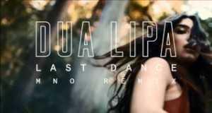 Last Dance (Remix)