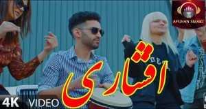 Afshari Remix