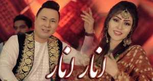 Anar Anar