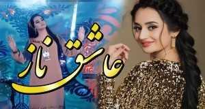 Asheq Naz