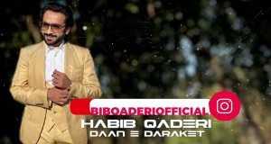 Daan-E Daraket, New Mast Song