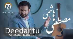 Deedar Tu