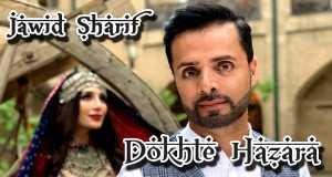 Dokhte Hazara