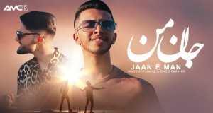 Jaan-E Man