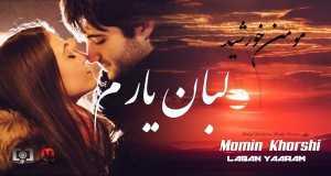 Laban Yaaram