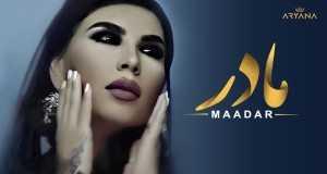 Maadar