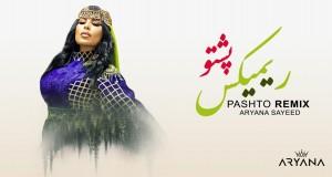 Pashto Remix