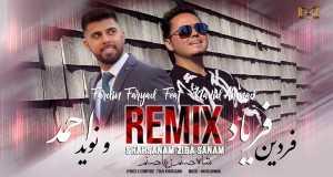 Shah-Sanam Remix