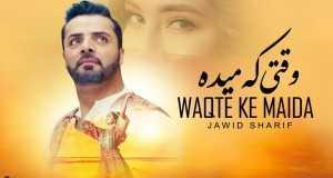 Waqte Ke Maida