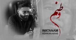 Watanam
