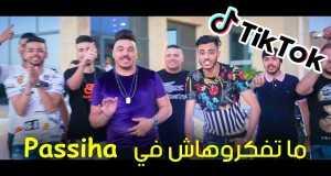 3A9La Kifha Makach