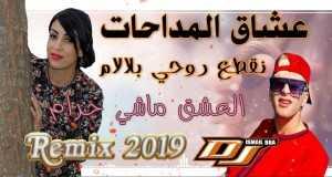 3Ach9 Machi Hram