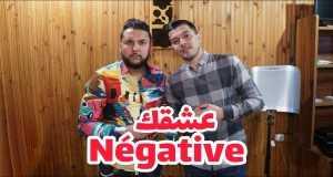 3Achkak Négative