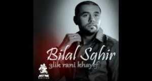 3Lik Rani Khayef