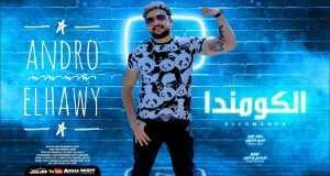 Andro El7Away