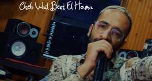 Bent El Houma Music Video