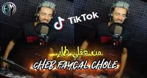 Chole Man 3A9Li Tayar